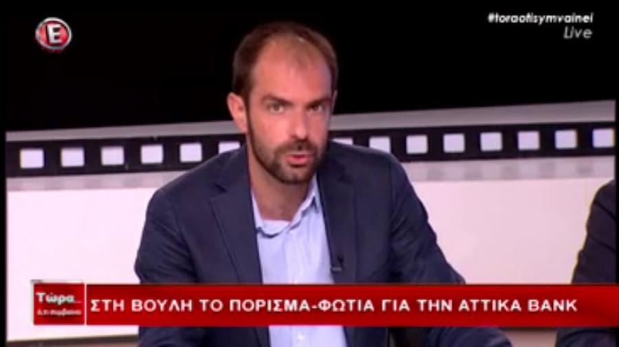 """Νίκος Μήλης: """"Δυστυχώς στον ΕΦΚΑ βεβαιώνονται εισφορές οι οποίες είναι αδύνατο να εισπραχθούν""""."""
