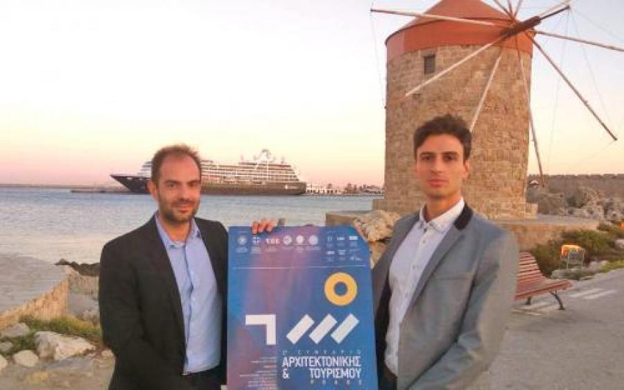 Στη Ρόδο, ο αντιπρόεδρος του ΤΕΕ για το συνέδριο Αρχιτεκτονικής