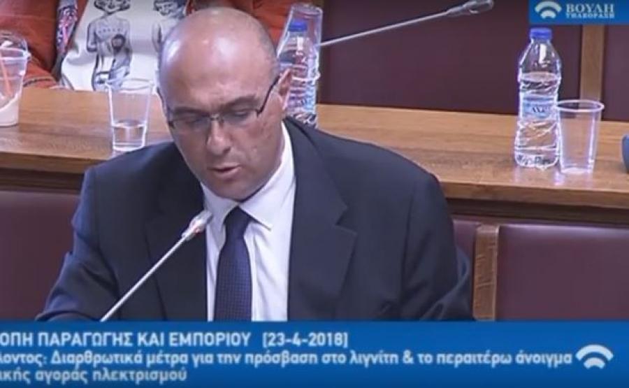 Τοποθέτηση Δημήτρη Μαυροματίδη Προεδρου Δ.Ε. ΤΕΕ/ΤΔΜ στην επιτροπή της Βουλής με θέμα το νέο νομοσχέδιο για το λιγνίτη