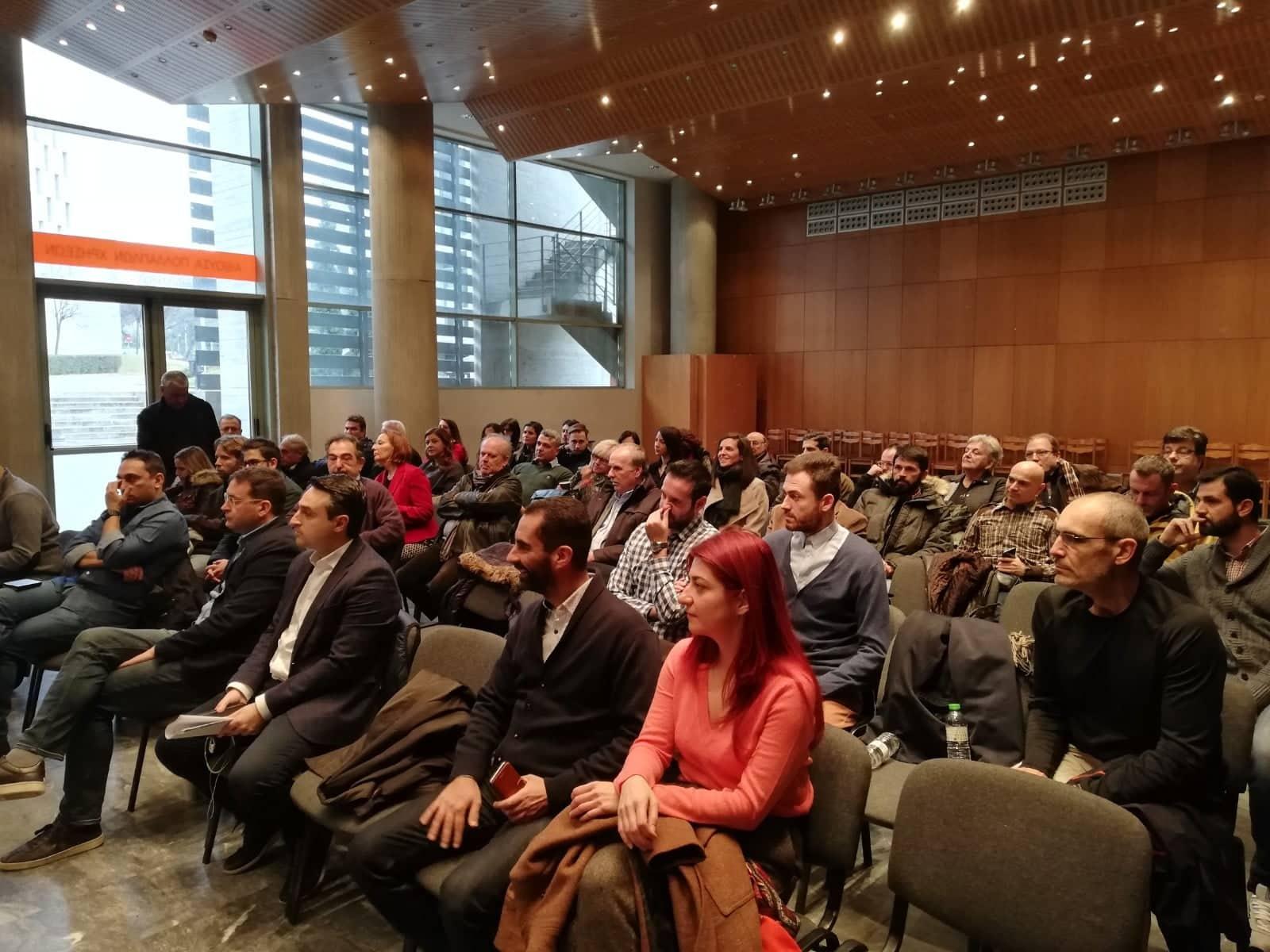 Εκδήλωση ΔΗΣΥΜ στη Θεσσαλονίκη 26 Ιανουαρίου