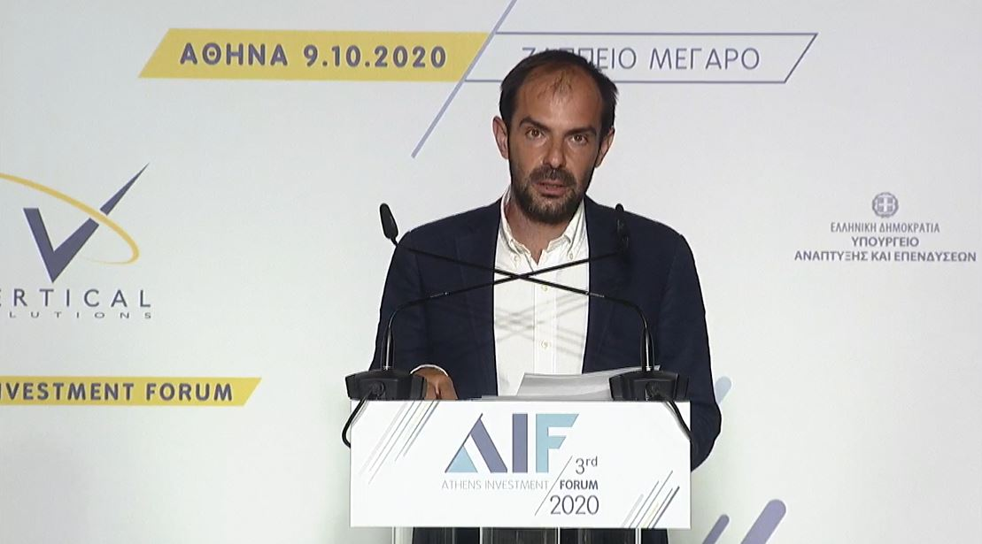 3rd Athens Investment Forum 2020. Σύνοψη και συμπεράσματα του συνεδρίου